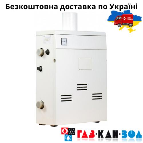 Дымоходный котел ТермоБар КС-Г-12,5ДS + Бесплатная доставка