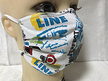 Защитная  маска  на лицо хлопковая многоразовая цвет коакао