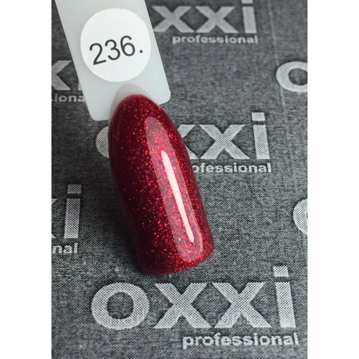 Гель лак Oxxi №236 (красно-малиновый с микроблеском) 8мл