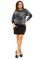 Платье 120PO3817 (Черно-серый принт)