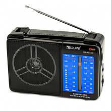 Радиоприемник Golon RX A07 AC, радио