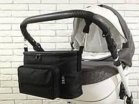 Сумка-органайзер Z&D Smart для коляски (Черный)