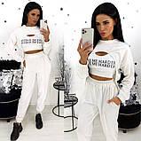 Женский спортивный костюм тройка / двунитка / Украина 24-1336, фото 8