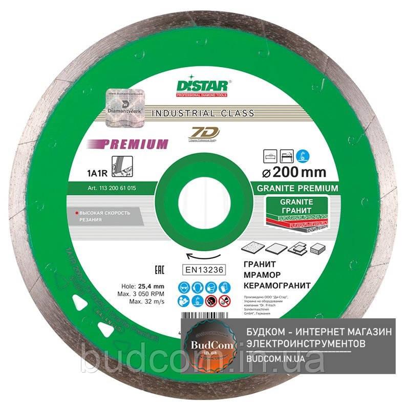 Алмазный диск Distar по граниту 200x1,7x10x25,4 мм