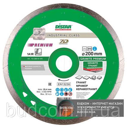 Алмазный диск Distar по граниту 200x1,7x10x25,4 мм, фото 2