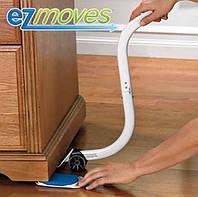 Набор для перемещения мебели EZ Moves (Транспортер), спина в порядке мебель на месте