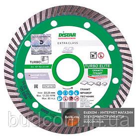 Алмазный диск Distar 1A1R Turbo 180x2,4x9x22,23 Elite