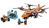 Конструктор Bela City Сити Арктический вертолёт Арктическая экспедиция 289 деталей, фото 3