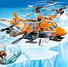 Конструктор Bela City Сити Арктический вертолёт Арктическая экспедиция 289 деталей, фото 4