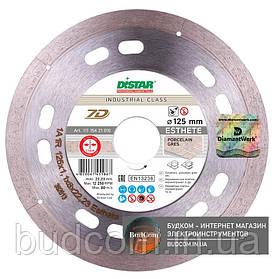 Алмазный диск Distar по керамике Esthete 125x1,1x8x22,23 мм