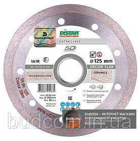 Алмазный диск Distar 1A1R 125x1,2x8x22,23 Decor Slim