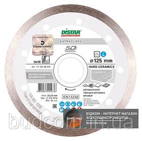 Алмазный диск Distar 1A1R 125x1,4x10x22,23 Hard ceramics