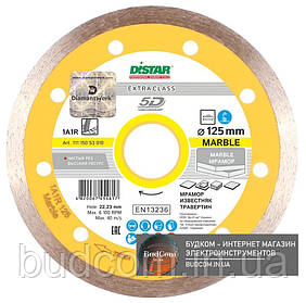 Алмазный диск Distar 1A1R 125x1,4x10x22,23 Marble