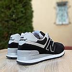 Женские замшевые кроссовки New Balance 574 (черные) 20047, фото 4
