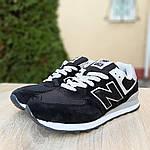 Женские замшевые кроссовки New Balance 574 (черные) 20047, фото 5