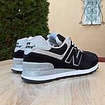 Женские замшевые кроссовки New Balance 574 (черные) 20047, фото 6