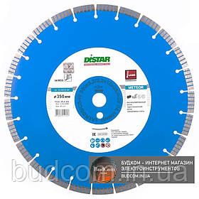 Алмазный диск Distar 1A1RSS/C3-W 350x3,2/2,2x12x25,4-25 F4 Meteor