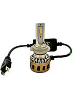 Світлодіодна LED Автолампа H7 S5 3 Color 40W 12000Lm Ближнє, дальнє світло фар