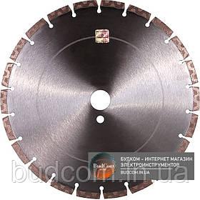 Алмазный диск ADTnS по армобетону 350x3,5x10x25,4 мм