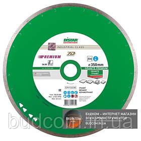 Алмазный диск Distar 1A1R 350x2,4x10x32 Granite Premium