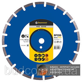 Алмазный диск Baumesser 1A1RSS/C1-H 350x3,5/2,5x10x25,4-21 F4 Beton PRO