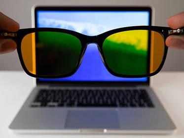 Чи допомагають комп'ютерні окуляри?