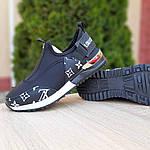Женские кроссовки Louis Vuitton (черные) 20074, фото 4