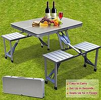 Стол раскладной для пикника, рыбалки с 4 стула, Folding Table стол трансформер, чемодан алюминиевый