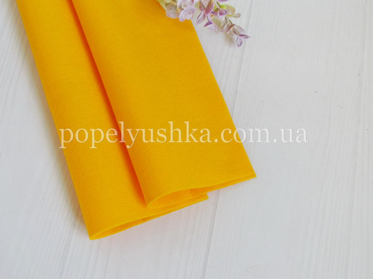 Фетр 1,2 мм мягкий корейский насыщенно-желтый 22 * 30 см