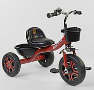 """Велосипед 3-х колёсный LM-3577 """"Best Trike"""", пено колесо, переднее d=26см, заднее d=20см, звоночек, 2 корзины,"""
