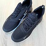Мужские кроссовки Nike Air Max 270 (черно-белые) 1647, фото 5