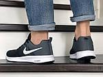 Мужские кроссовки Nike ZOOM (черно-серые с белым) 9243, фото 3