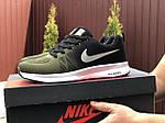 Чоловічі кросівки Nike ZOOM (темно-зелене з чорним і білим) 9248, фото 2