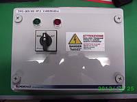Пульт управления трехфазным насосом QET-550+реле(4 кВт)