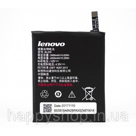 Оригинальная батарея Lenovo P90 (BL234), фото 2