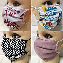 Защитная  маска  на лицо хлопковая многоразовая только разноцветная