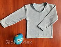 Джемпер футболка детский однотонный серый тёплый начес , розмір 26