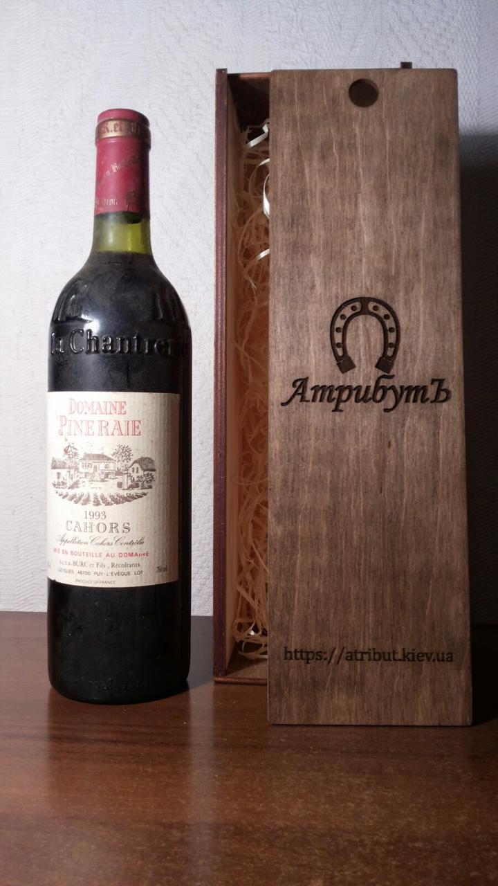 Вино 1993 года Domaine Pineraie Франция
