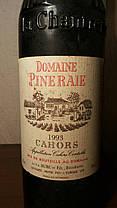 Вино 1993 года Domaine Pineraie Франция, фото 2