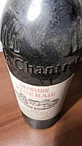 Вино 1993 года Domaine Pineraie Франция, фото 3