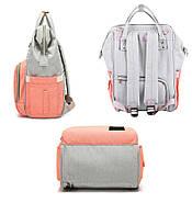 Сумка - рюкзак для мамы Полоска, фиолетовый ViViSECRET, фото 5
