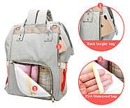 Сумка - рюкзак для мамы Полоска, фиолетовый ViViSECRET, фото 9