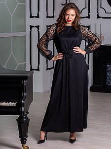 Платье с кружевными рукавами 2901