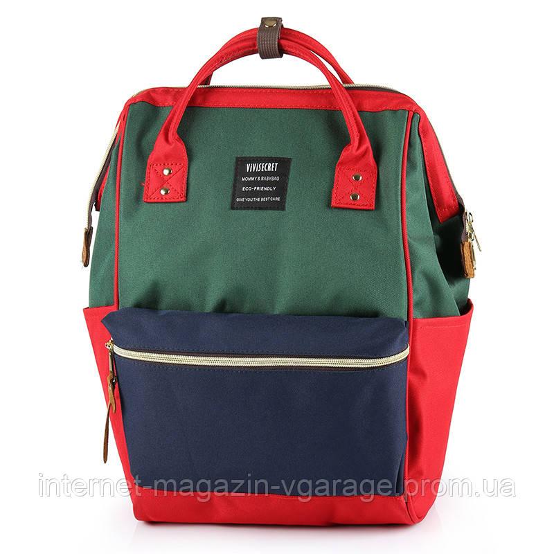 Сумка - рюкзак для мамы Красно - зеленый ViViSECRET