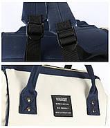 Сумка - рюкзак для мамы Красно - белый ViViSECRET, фото 9