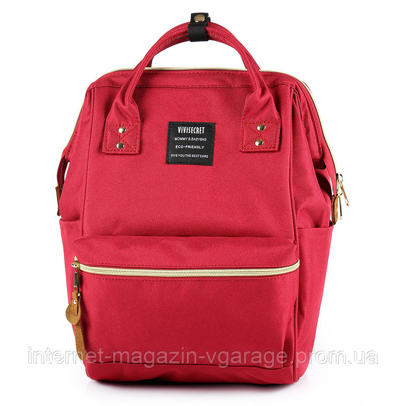 Сумка - рюкзак для мамы Красный ViViSECRET