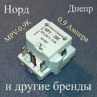 Реле MPV-0,9K для компрессора холодильника Норд, Днепр и других