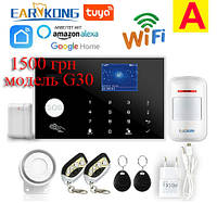 Охранная беспроводная GSM сигнализация G30 c wi-fi для дома, гаража, дачи