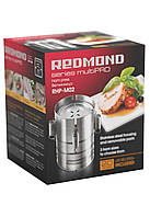Ветчинница REDMOND RHP-M02 | аппарат для приготовления ветчины Редмонд