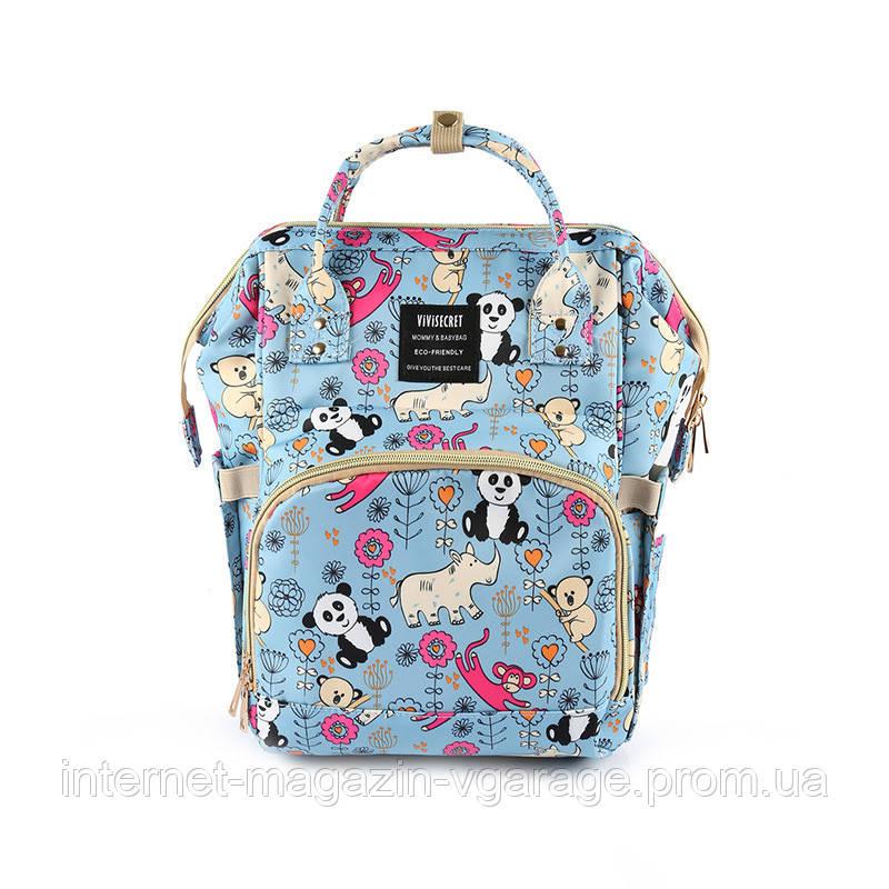 Сумка - рюкзак для мамы Панда, синий ViViSECRET